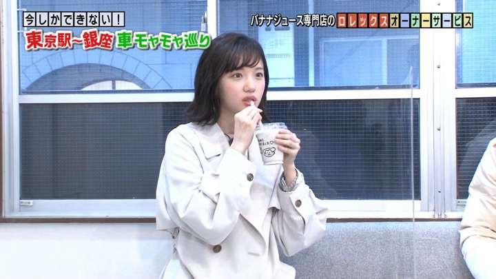 2021年03月07日田中瞳の画像01枚目