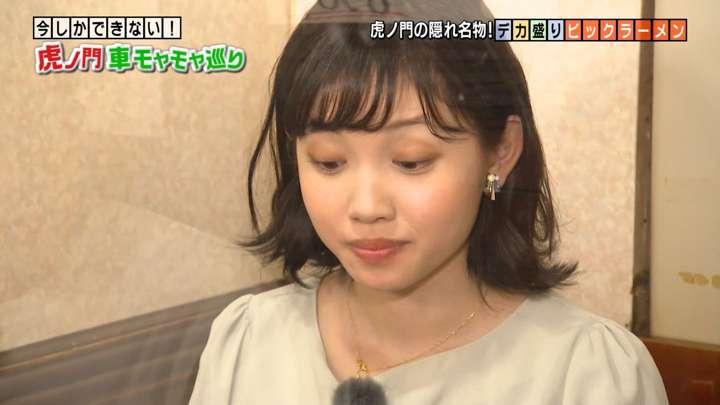 2021年03月07日田中瞳の画像09枚目