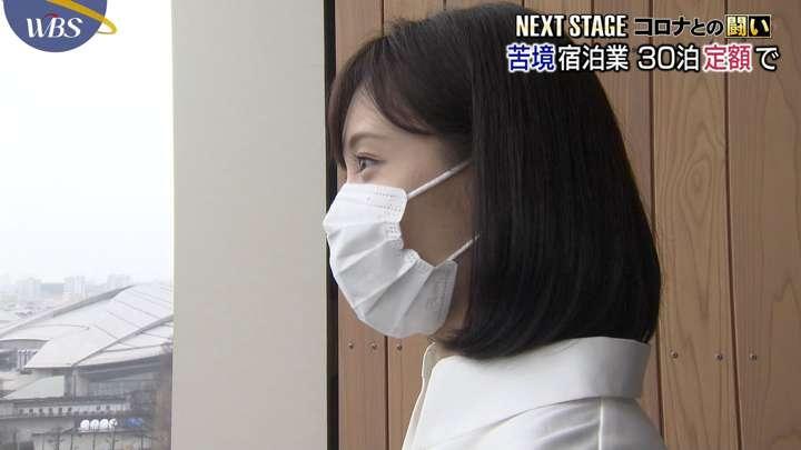 2021年03月08日田中瞳の画像05枚目