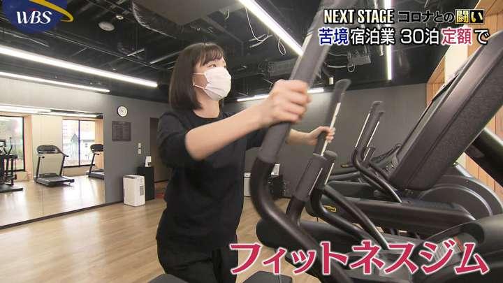 2021年03月08日田中瞳の画像09枚目