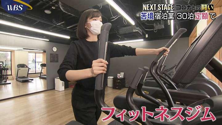 2021年03月08日田中瞳の画像10枚目