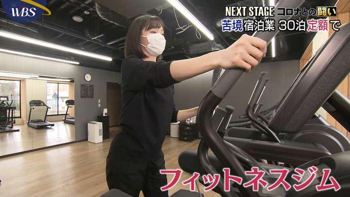 2021年03月08日田中瞳の画像11枚目