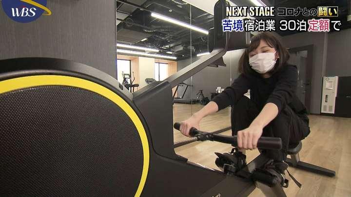 2021年03月08日田中瞳の画像12枚目
