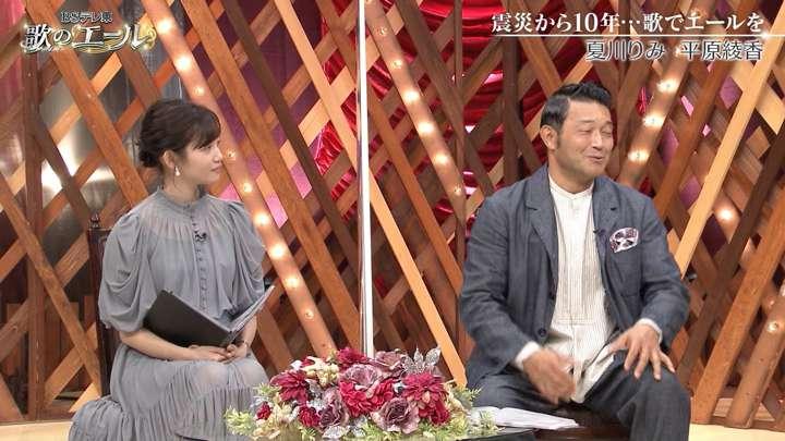 2021年03月11日田中瞳の画像14枚目