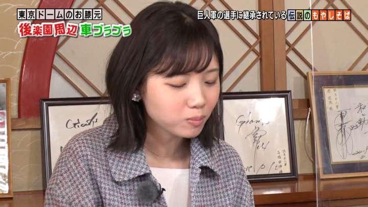 2021年03月14日田中瞳の画像14枚目