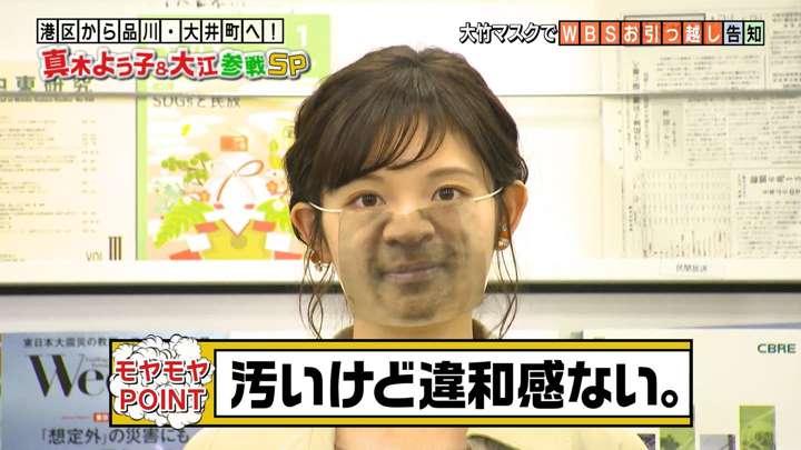 2021年03月21日田中瞳の画像30枚目