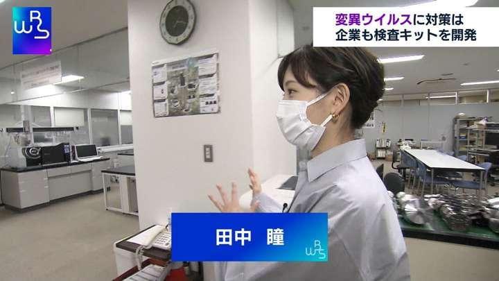2021年03月30日田中瞳の画像01枚目