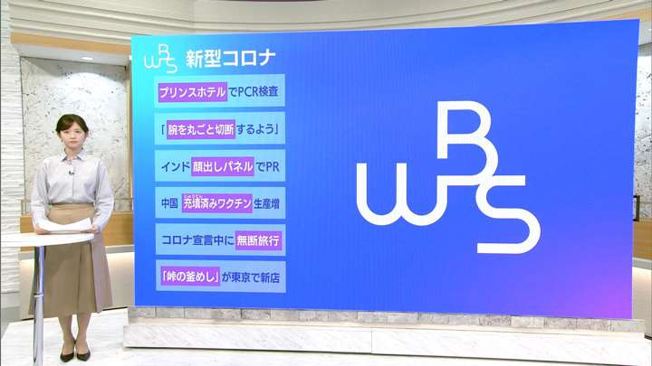 2021年03月30日田中瞳の画像03枚目