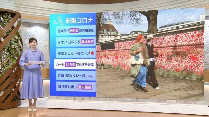 2021年04月09日田中瞳の画像04枚目