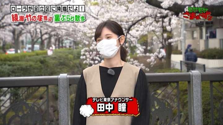 2021年04月11日田中瞳の画像02枚目