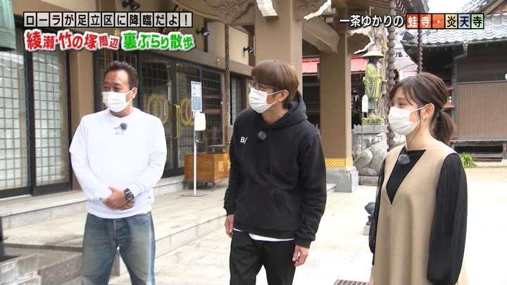 2021年04月11日田中瞳の画像04枚目