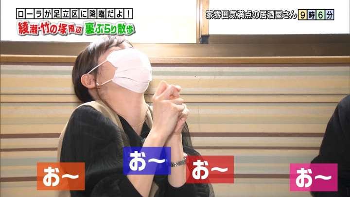2021年04月11日田中瞳の画像12枚目