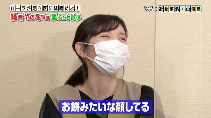 2021年04月11日田中瞳の画像13枚目
