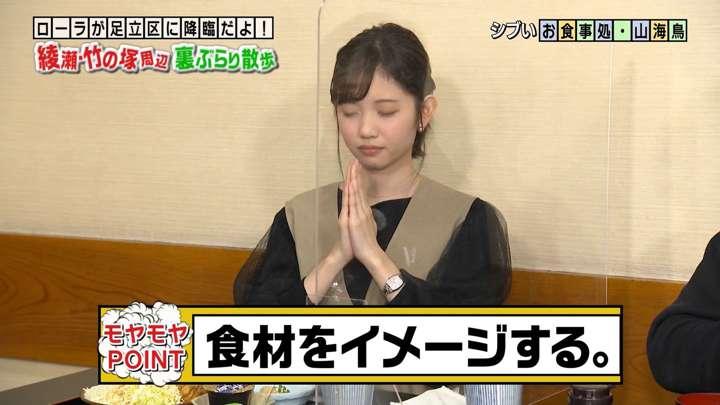 2021年04月11日田中瞳の画像14枚目