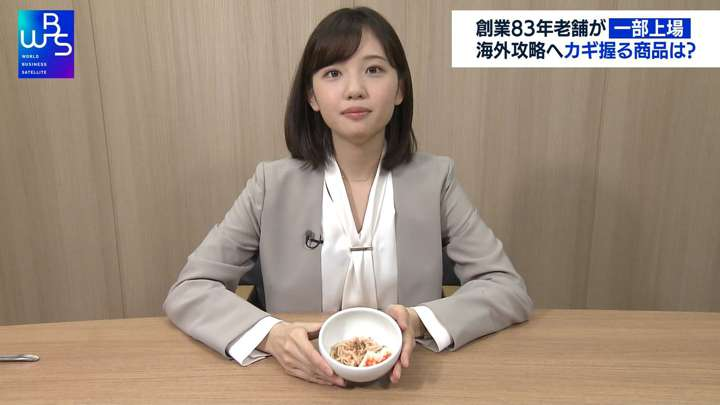 2021年04月13日田中瞳の画像06枚目