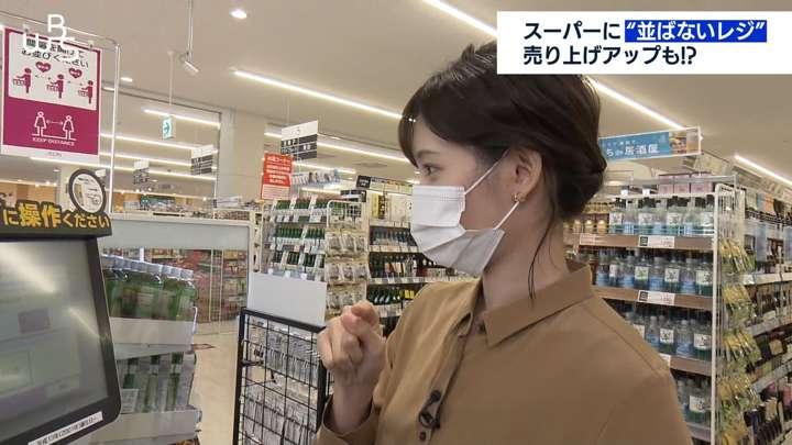 2021年04月16日田中瞳の画像06枚目