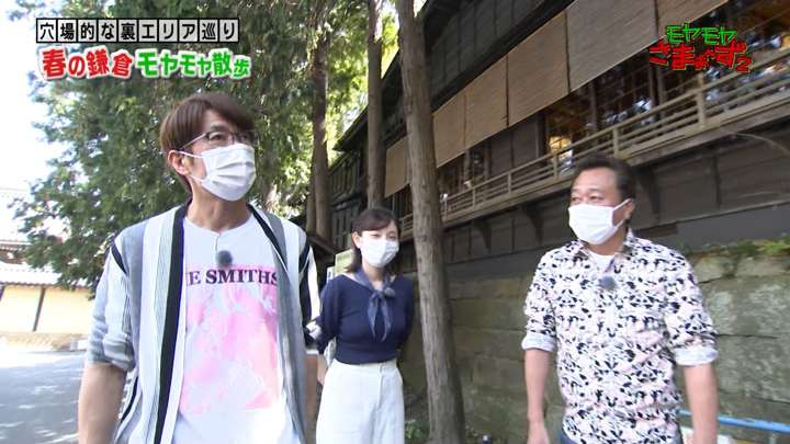 2021年04月18日田中瞳の画像07枚目