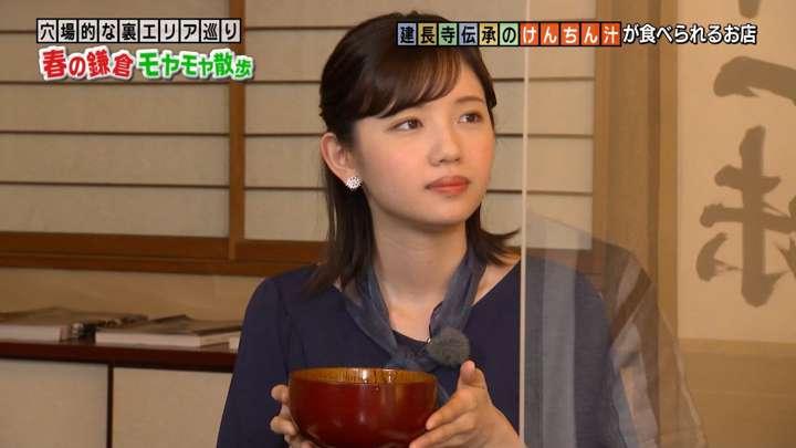 2021年04月18日田中瞳の画像08枚目