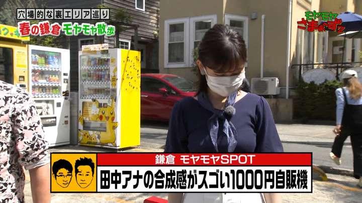 2021年04月18日田中瞳の画像14枚目