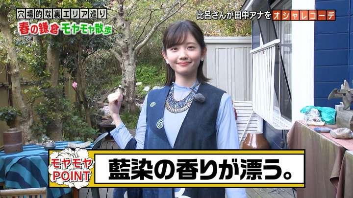2021年04月18日田中瞳の画像26枚目