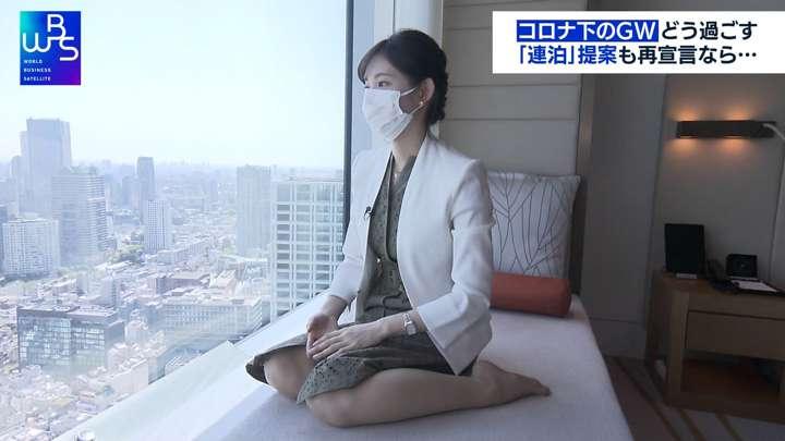 2021年04月20日田中瞳の画像09枚目