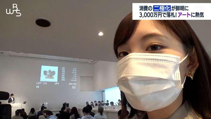 2021年04月23日田中瞳の画像04枚目