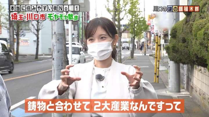 2021年04月25日田中瞳の画像02枚目