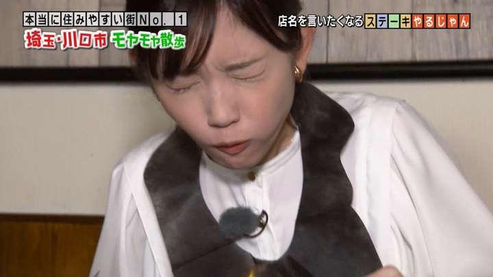 2021年04月25日田中瞳の画像05枚目