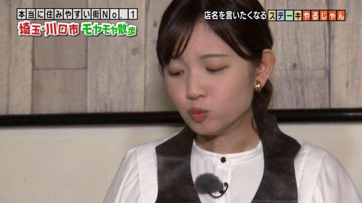 2021年04月25日田中瞳の画像06枚目