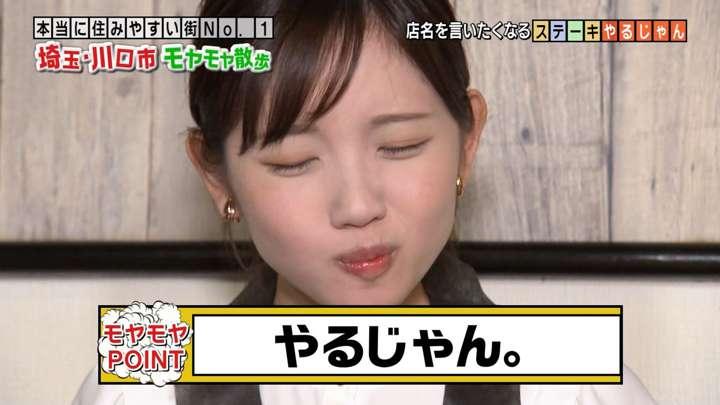 2021年04月25日田中瞳の画像19枚目