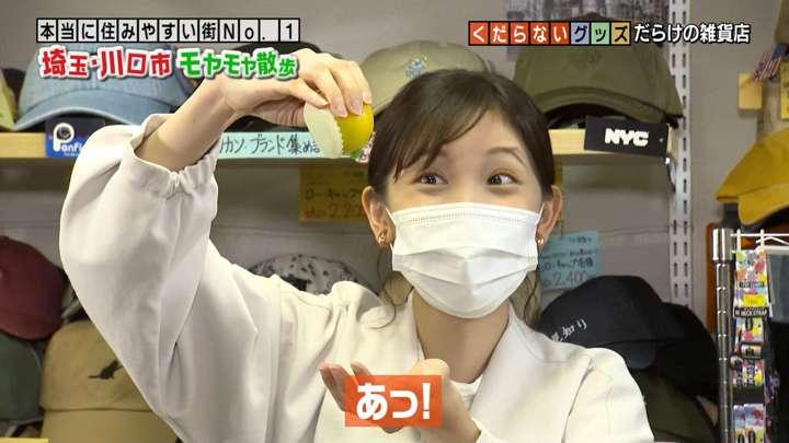 2021年04月25日田中瞳の画像22枚目