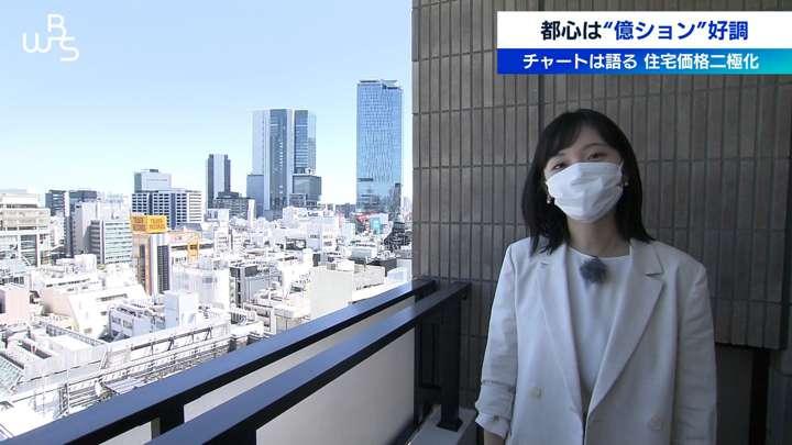 2021年04月26日田中瞳の画像07枚目