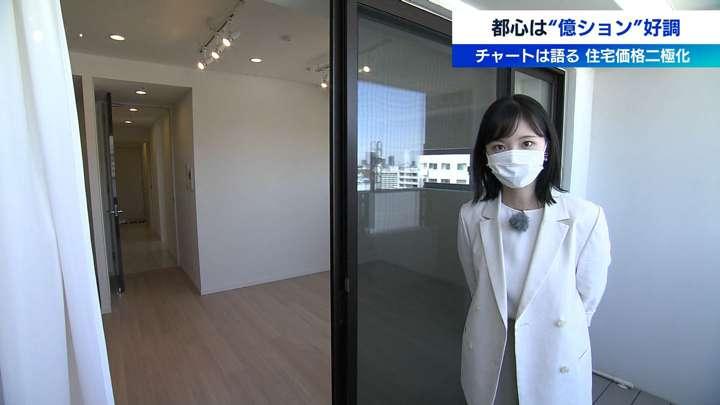 2021年04月26日田中瞳の画像09枚目