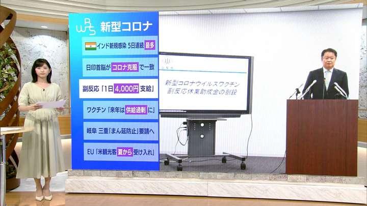 2021年04月26日田中瞳の画像12枚目