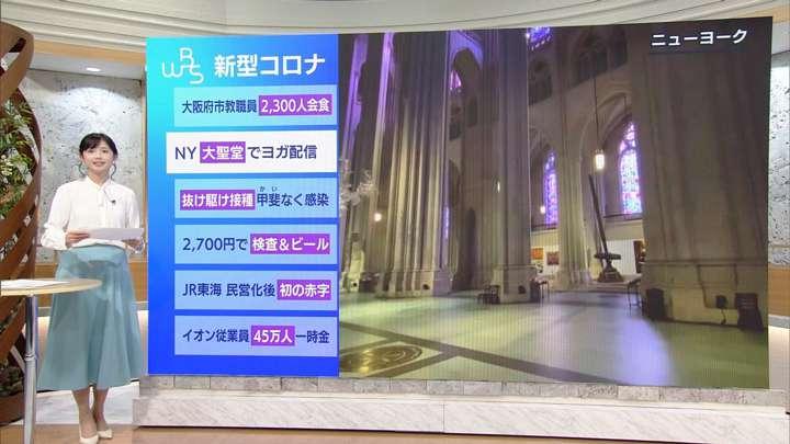 2021年04月27日田中瞳の画像05枚目