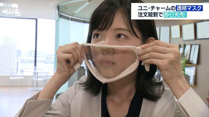 2021年04月27日田中瞳の画像10枚目