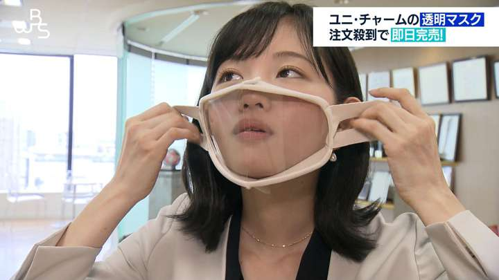 2021年04月27日田中瞳の画像11枚目
