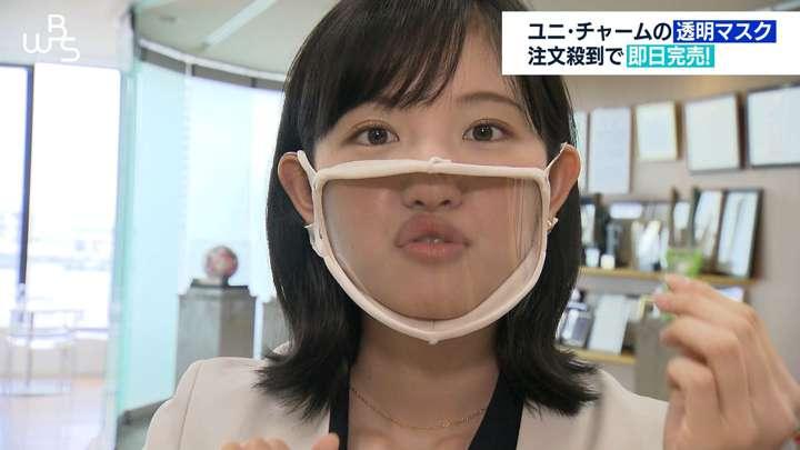 2021年04月27日田中瞳の画像14枚目