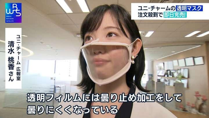 2021年04月27日田中瞳の画像19枚目