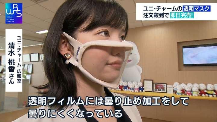 2021年04月27日田中瞳の画像20枚目