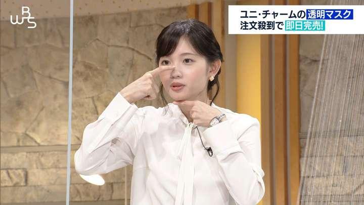 2021年04月27日田中瞳の画像22枚目