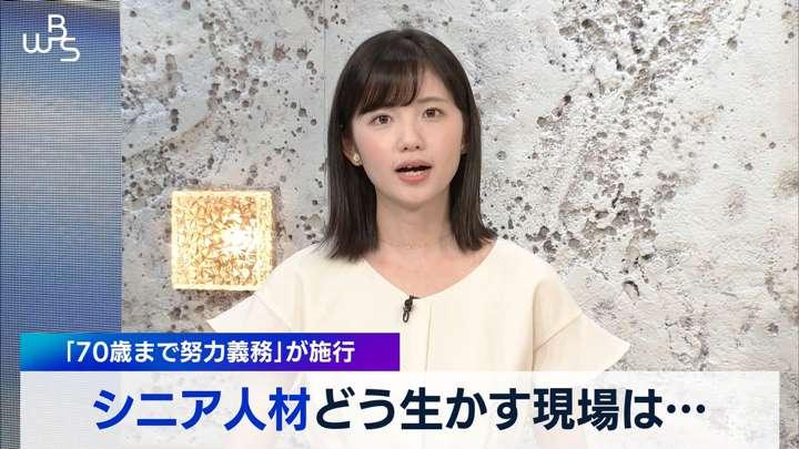 2021年04月30日田中瞳の画像06枚目