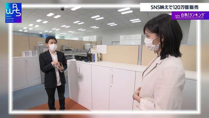 2021年05月04日田中瞳の画像13枚目