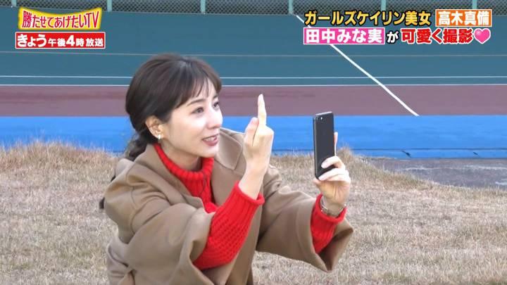 2020年12月29日田中みな実の画像03枚目