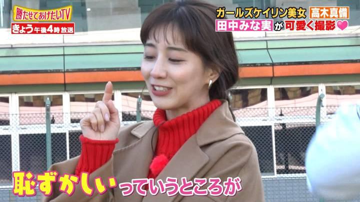 2020年12月29日田中みな実の画像04枚目