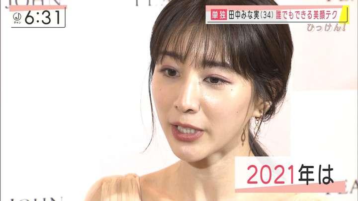 2021年01月20日田中みな実の画像15枚目