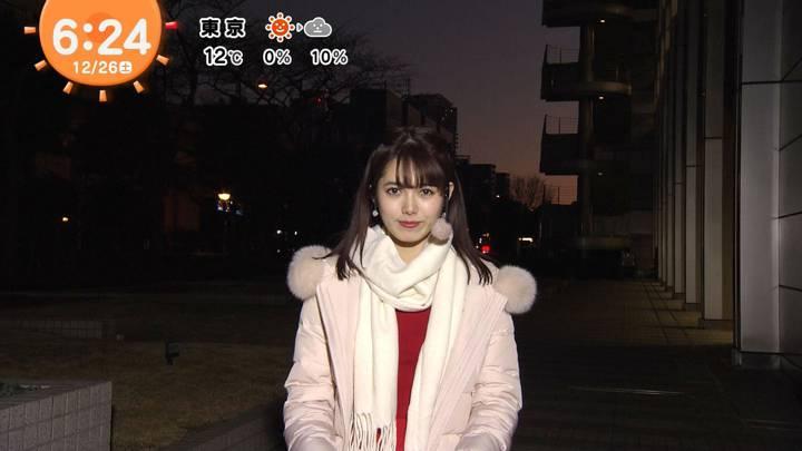 2020年12月26日谷尻萌の画像03枚目