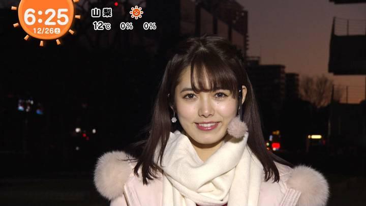 2020年12月26日谷尻萌の画像04枚目