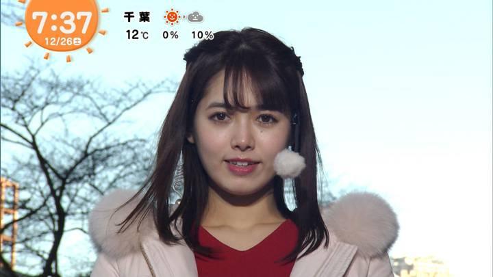 2020年12月26日谷尻萌の画像05枚目