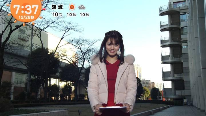 2020年12月26日谷尻萌の画像06枚目
